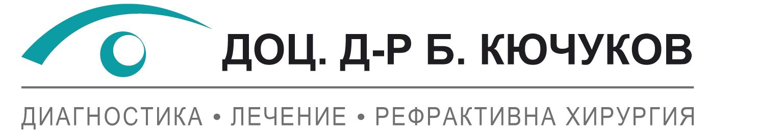 Доц. д-р Борислав Кючуков, дм